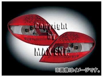 エムイーコーポレーション ZONE LEDテールレンズ Type-1 品番:211658 メルセデス・ベンツ R171 SLK