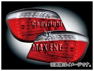 エムイーコーポレーション ZONE LEDテールレンズ Type-4 品番:210599 BMW E60 5シリーズ セダン ~2007年