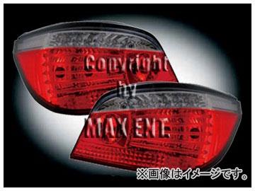 エムイーコーポレーション ZONE LEDテールレンズ Type-4 品番:210600 BMW E60 5シリーズ セダン ~2007年