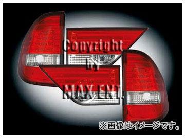 エムイーコーポレーション ZONE LEDテールレンズ Type-1 品番:211662 BMW E83 X3 ~2006年