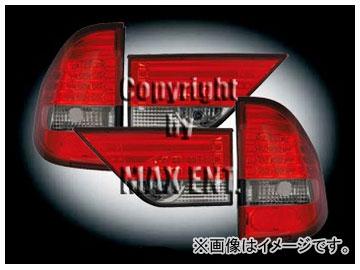 エムイーコーポレーション ZONE LEDテールレンズ Type-1 品番:211663 BMW E83 X3 ~2006年