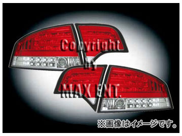エムイーコーポレーション ZONE LEDテールレンズ Type-2 品番:211524 アウディ A4 8E/B7 セダン 2005年~