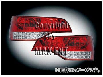 エムイーコーポレーション ZONE LEDテールレンズ 品番:210610 アウディ Q7 4L