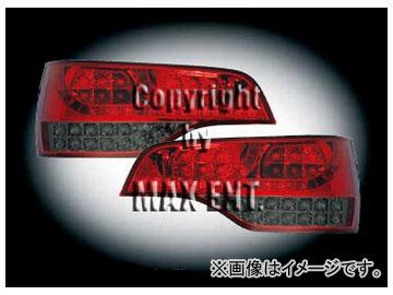 エムイーコーポレーション ZONE LEDテールレンズ 品番:210611 アウディ Q7 4L