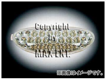 エムイーコーポレーション ZONE LEDリアフォグライト クリアー/クロム タイプ-4 品番:230232 プジョー 206