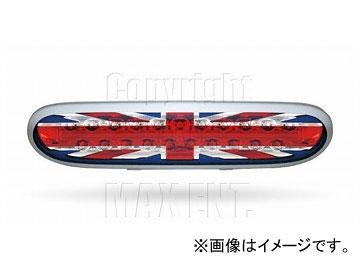 エムイーコーポレーション ZONE 21-LEDリアフォグライト Type-1 品番:211038 ミニ R56/R57 MF16 ExクーパーS