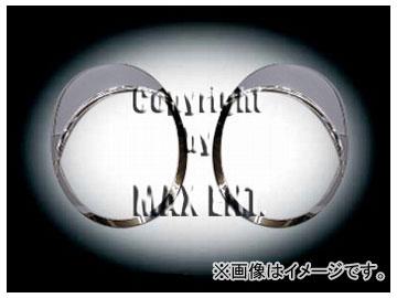 エムイーコーポレーション ZONE クロムヘッドライトトリム タイプ-1 品番:241972 フォルクスワーゲン ニュービートル ~2005年