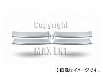 エムイーコーポレーション ZONE クロムプレステージライン Type-2 品番:241083 フォルクスワーゲン ゴルフ4