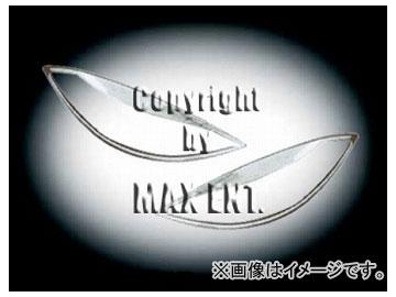 エムイーコーポレーション ZONE クロムヘッドライトトリム 品番:245082 メルセデス・ベンツ W169 Aクラス