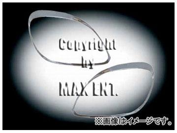 エムイーコーポレーション ZONE クロムヘッドライトトリム 品番:245117 メルセデス・ベンツ R170 SLK