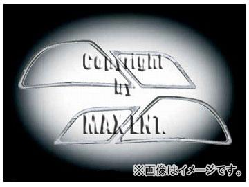エムイーコーポレーション ZONE クロムテールレンズトリム 品番:241969 BMW E65 2006年~