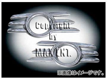 エムイーコーポレーション ZONE クロムフロントフォグライトトリム タイプ-2 品番:242233 メルセデス・ベンツ W204 Cクラス