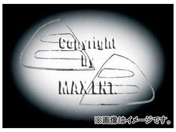 エムイーコーポレーション ZONE クロムテールレンズトリム タイプ-1 品番:245103 メルセデス・ベンツ W211 セダン ~2006年