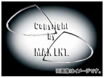 エムイーコーポレーション ZONE クロムテールレンズトリム タイプ-1 品番:241267 メルセデス・ベンツ W211 Eクラス セダン
