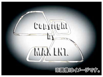 エムイーコーポレーション ZONE クロムテールレンズトリム 品番:241941 BMW E46 クーペ