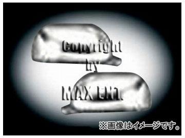 エムイーコーポレーション in.pro. クロムドアミラーカバー タイプ-1 品番:241230 フォルクスワーゲン トゥアレグ 7LA ~2007年