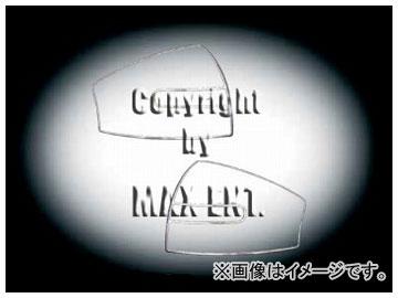 エムイーコーポレーション ZONE クロムテールレンズトリム 品番:242165 アウディ A6 C5 セダン ~2004年