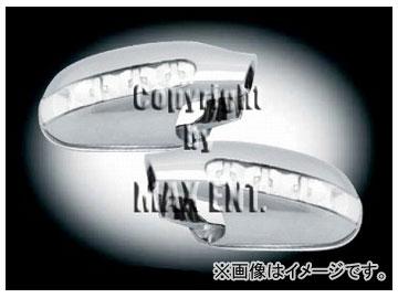 エムイーコーポレーション ZONE ドアミラーカバー LEDウィンカー付 品番:221026 メルセデス・ベンツ R170 SLK ~2000年