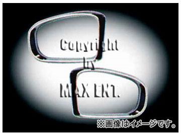 エムイーコーポレーション ZONE クロムドアミラートリム 品番:241193 メルセデス・ベンツ W163 Mクラス 2002年~