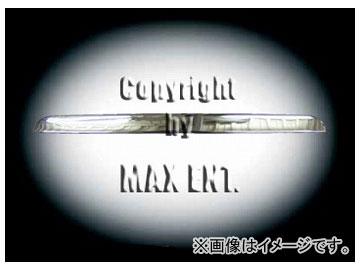 エムイーコーポレーション ZONE クロムトランクリッド 品番:241285 メルセデス・ベンツ W210 セダン RHD