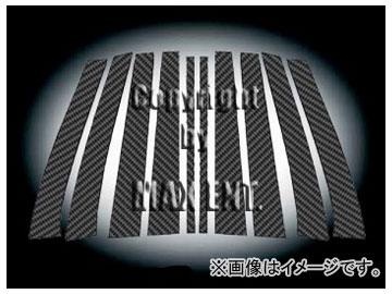 エムイーコーポレーション ZONE リアルカーボンピラーカバー ブラック 品番:250663 メルセデス・ベンツ W210 ワゴン