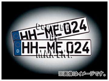 エムイーコーポレーション ZONE ユーロ(ジャーマン)ナンバープレート 品番:120001