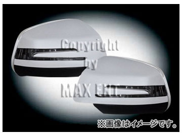 エムイーコーポレーション ZONE アローデザインLEDウインカー&ウェルカムライト機能付ドアミラーカバー 品番:221042 メルセデス・ベンツ W204 Cクラス