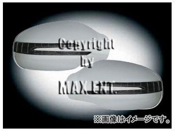 エムイーコーポレーション ZONE ドアミラーカバー LEDウインカー&ウェルカムライト付 未塗装 品番:221030 メルセデス・ベンツ W208 CLK ~2000年