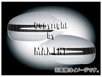 エムイーコーポレーション ZONE ドアミラーカバー LEDウインカー&ウェルカムライト付 クロム 品番:221031 メルセデス・ベンツ R170 SLK ~2000年