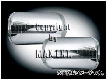 エムイーコーポレーション ZONE ドアミラーカバー LEDウインカー&ウェルカムライト付 クロム 品番:221037 メルセデス・ベンツ R129 SL 1996年~1998年