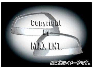 エムイーコーポレーション ZONE クロムドアミラーカバー 品番:241198 メルセデス・ベンツ W204 Cクラス セダン/ワゴン ~2009年