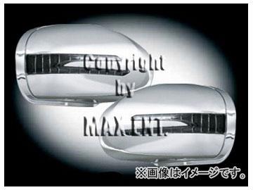 エムイーコーポレーション ZONE ドアミラーカバー LEDウインカー&ウェルカムライト付 クロム 品番:221049 メルセデス・ベンツ W211 Eクラス セダン/ワゴン