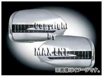 エムイーコーポレーション ZONE ドアミラーカバー LEDウインカー&ウェルカムライト付 クロム 品番:221052 メルセデス・ベンツ W211 Eクラス セダン/ワゴン
