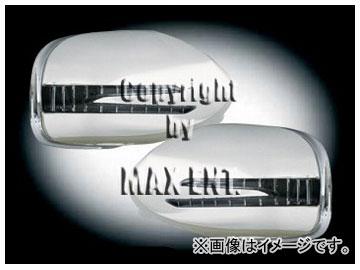 エムイーコーポレーション ZONE ドアミラーカバー LEDウインカー&ウェルカムライト付 ブリリアントシルバー 品番:221204 メルセデス・ベンツ W211 Eクラス