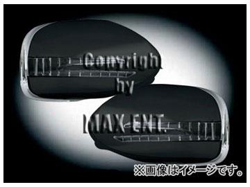 エムイーコーポレーション ZONE ドアミラーカバー LEDウインカー&ウェルカムライト付 オプシディアンブラック 品番:221205 メルセデス・ベンツ W211 Eクラス