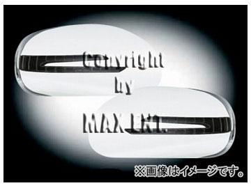 エムイーコーポレーション ZONE ドアミラーカバー LEDウインカー&ウェルカムライト付 未塗装 品番:221054 メルセデス・ベンツ W215 CL ~2002年