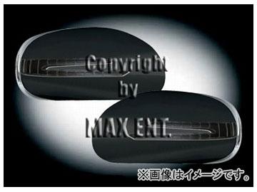 エムイーコーポレーション ZONE ドアミラーカバー LEDウインカー&ウェルカムライト付 オプシディアンブラック 品番:221209 メルセデス・ベンツ W220 Sクラス
