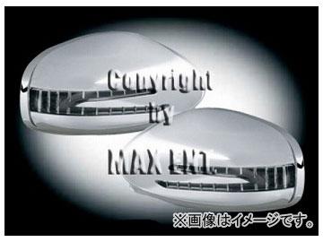 エムイーコーポレーション ZONE ドアミラーカバー LEDウインカー&ウェルカムライト付 クロム 品番:221061 メルセデス・ベンツ W221 Sクラス ~2009年