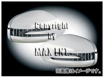 エムイーコーポレーション ZONE ドアミラーカバー LEDウインカー&ウェルカムライト付 イリジウムシルバー 品番:221212 メルセデス・ベンツ W219 CLS ~2009年