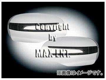 エムイーコーポレーション ZONE ドアミラーカバー LEDウインカー&ウェルカムライト付 イリジウムシルバー 品番:221215 メルセデス・ベンツ R171 SLK 2005年~