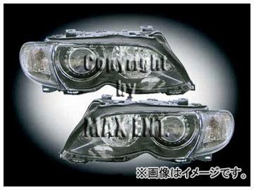 エムイーコーポレーション OE Parts キセノンヘッドライト 純正 品番:230280 BMW E46 セダン 2002年~2004年
