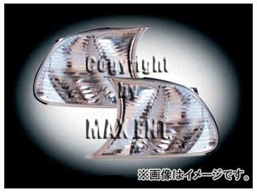エムイーコーポレーション OE Parts フロントウィンカー ホワイト 純正品質 品番:200165 BMW E46 クーペ/カブリオレ ~2001年