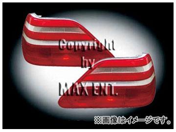 エムイーコーポレーション OE Parts テールレンズ ホワイト/レッド '98-ルック 純正品質 品番:210054 メルセデス・ベンツ C140 Sクラス クーペ