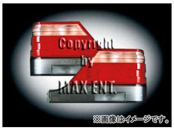 エムイーコーポレーション OE Parts テールレンズ ホワイト/レッド '97-ルック 純正品質 品番:210080 メルセデス・ベンツ W140 Sクラス 1995年~