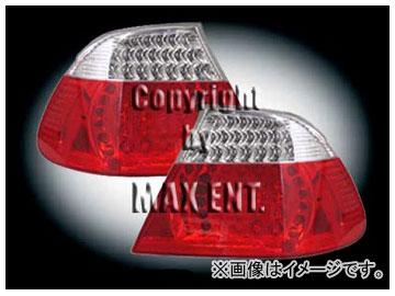 エムイーコーポレーション OE Parts LEDテールレンズ クリアー/レッド 純正品質 品番:210235 BMW E46 カブリオレ 2004年~