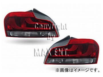 エムイーコーポレーション OE Parts ブラックラインテールレンズ 純正 品番:210867 BMW E88 1シリーズ カブリオレ 2011年06月~
