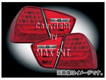 エムイーコーポレーション OE Parts LEDテールレンズ M3-ルック 純正品質 品番:210234 BMW E46 クーペ 2004年~