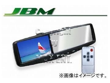 エムイーコーポレーション JBM ユニバーサル TFT-LCD4.3インチ ルームミラータイプ リアビューモニターディスプレー 品番:322701