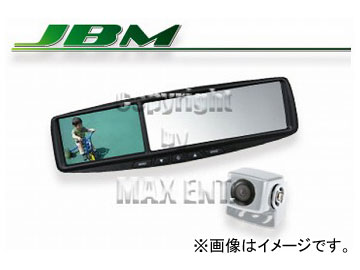 エムイーコーポレーション JBM ユニバーサル リアビューカメラ シルバー+TFT-LCD4.3インチ リアビューモニターディスプレーセット 品番:322712