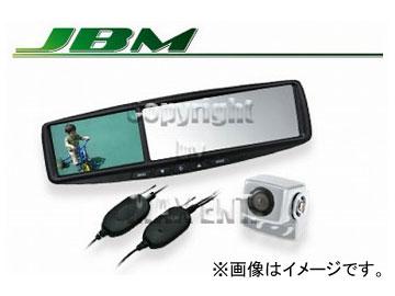 エムイーコーポレーション JBM ユニバーサル リアビューカメラSI+TFT-LCD4.3インチ モニターディスプレー+ワイヤレスモジュールセット 品番:322716